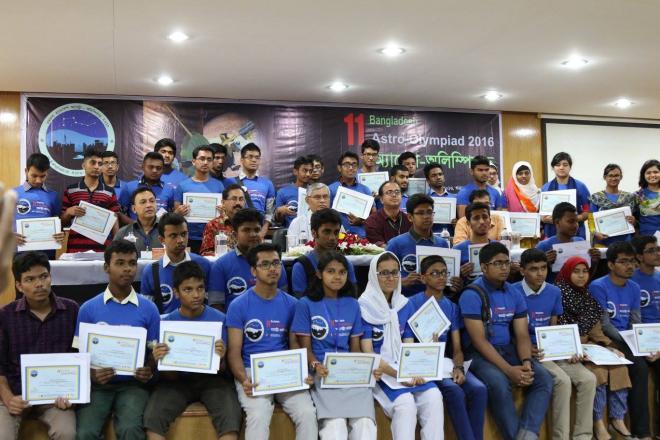 অনুষ্ঠিত হল 'একাদশ তম বাংলাদেশ অ্যাস্ট্রো-অলিম্পিয়াড-২০১৬'